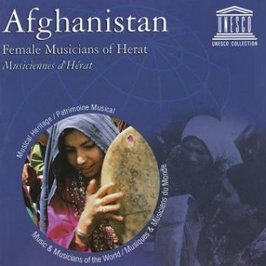 Album art, Afghanistan: Female Musicians of Herat, Various Artists, 2015 Smithsonian Folkways Recordings / 2002 Auvidis-UNESCO