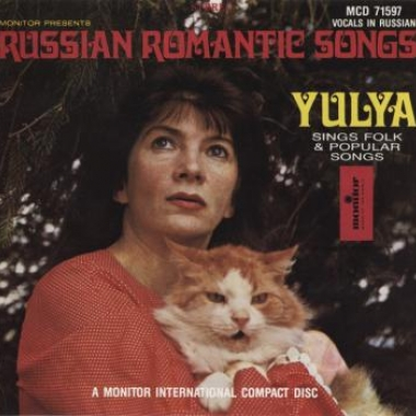 Album art, Russian Romantic Songs, Yulya, 2004 Smithsonian Folkways Recordings / 1992 Monitor Records