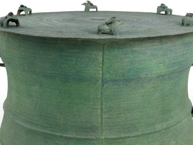 Drum of Lingshan type. Bronze. Guangxi province, China. Tang dynasty or earlier (6th-early 8th century). Gift of the Chow Foundation in memory of Virgina and Edward Chow. Freer Gallery of Art, Smithsonian Institution.