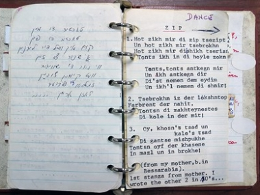 Loose-leaf notebook of Ruth Rubin