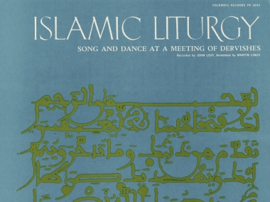 Islamic Liturgy: Koran - Call to Prayer, Odes, Litany, 1960, Smithsonian Folkways Recordings